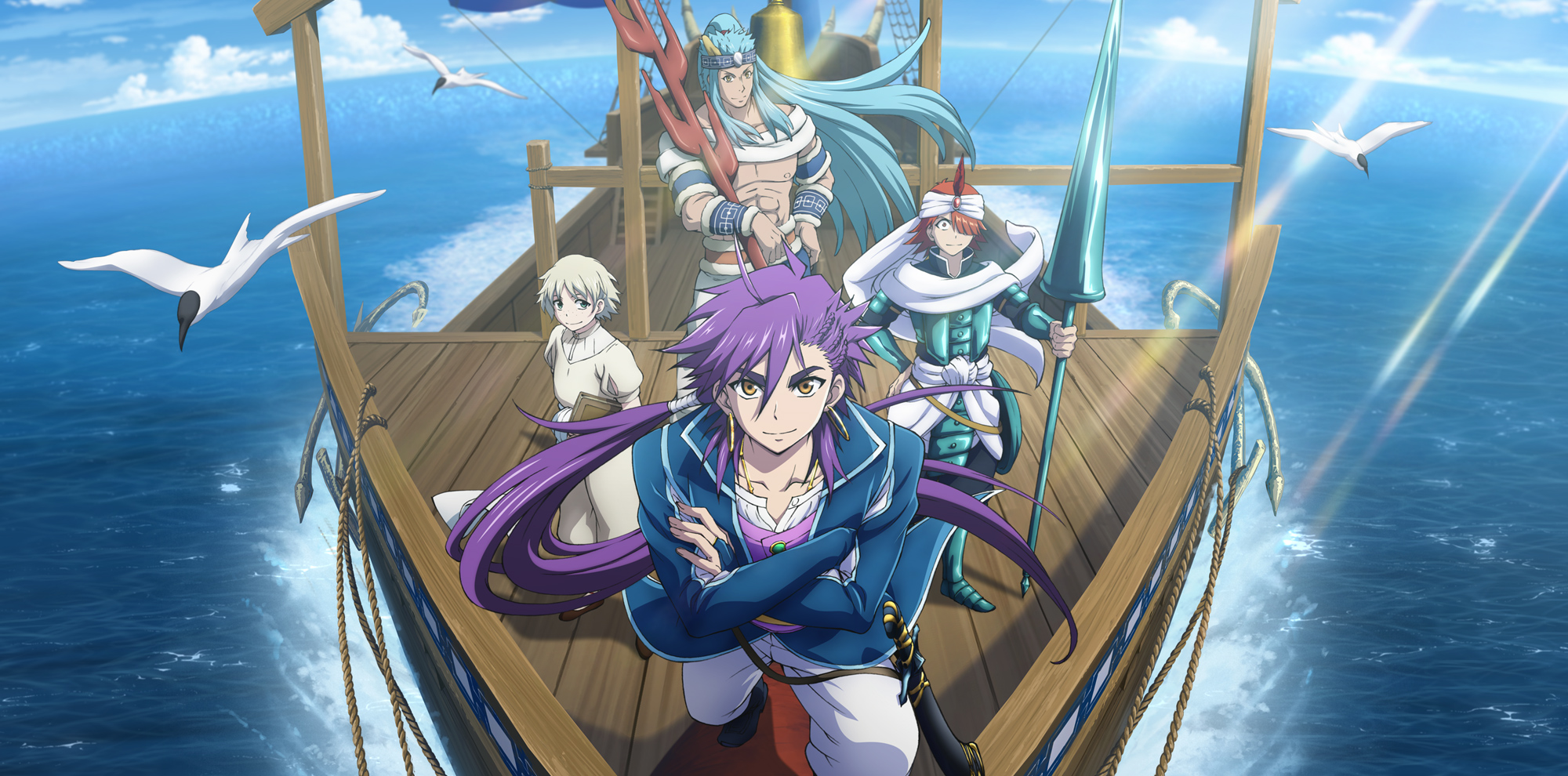 Magi the adventure of sinbad (TV anime) Anticipation - AnimeSuki Forum